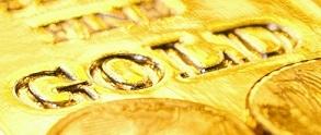 Çeyrek altın alırken dikkat edilmesi gerekenler